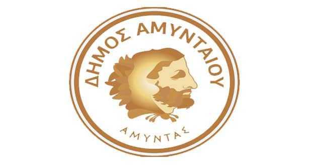 Photo of Ανακοίνωση πρόσκληση βελτίωσης θέσης λαϊκών αγορών Δήμου Αμυνταίου