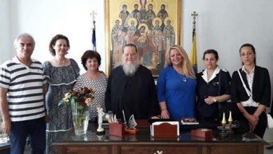 Photo of Ελληνικός Ερυθρός Σταυρός: Συναντήσεις γνωριμίας του νέου Διοικητικού Συμβουλίου του Περιφερειακού Τμήματος Φλώρινας