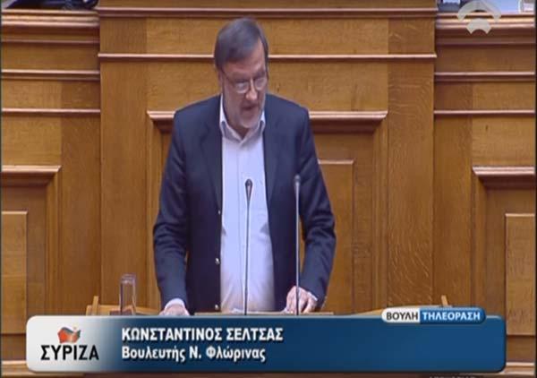 Photo of Πρόγραμμα Επισκέψεων Υπ. Βουλευτή ΣΥΡΙΖΑ Φλώρινας Κώστα Σέλτσα