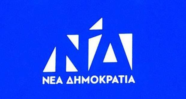 Photo of Ανακοίνωση της ΝΟ.Δ.Ε Φλώρινας