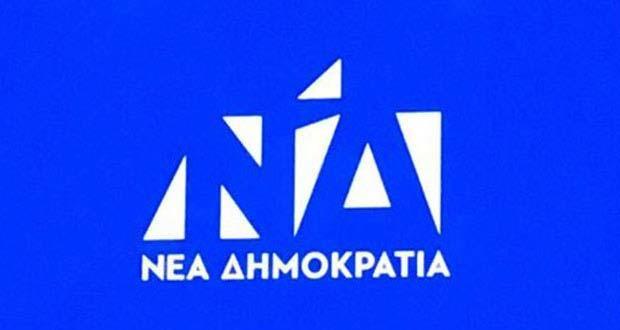 Photo of ΑΝΑΚΟΙΝΩΣΗ της ΝΟ.Δ.Ε ΦΛΩΡΙΝΑΣ