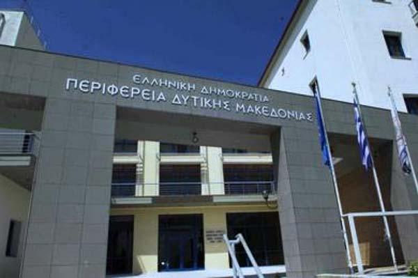 """Photo of Έκδοση Πρόσκλησης για την προμήθεια εξοπλισμού  για την αντιμετώπιση καταστάσεων εκτάκτων αναγκών, προϋπολογισμού 6 εκατ. €,  από το Επιχειρησιακό Πρόγραμμα """"Δυτική Μακεδονία"""" 2014-2020"""