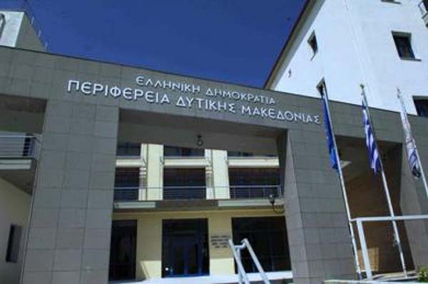 Photo of Συνεδριάζει το Περιφερειακό Συμβούλιο Δυτικής Μακεδονίας