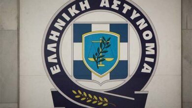 Photo of Ανακοίνωση από τη Γενική Περιφερειακή Αστυνομική Διεύθυνση Δυτικής Μακεδονίας
