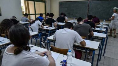 Photo of Πανελλήνιες: Ανατροπή και υπολογισμός βαθμού Α, Β και Γ Λυκείου για εισαγωγή σε ΑΕΙ