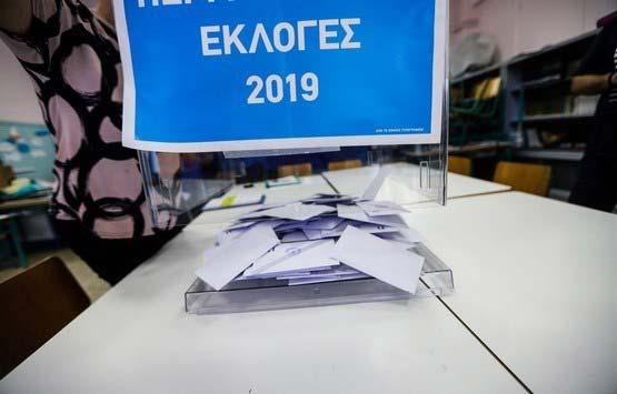 Photo of Αποτελέσματα Εκλογικής Περιφερειακής Ενότητας Φλώρινας ,συγκεντρωτικά, σε 110 από τα 192 εκλογικά τμήματα