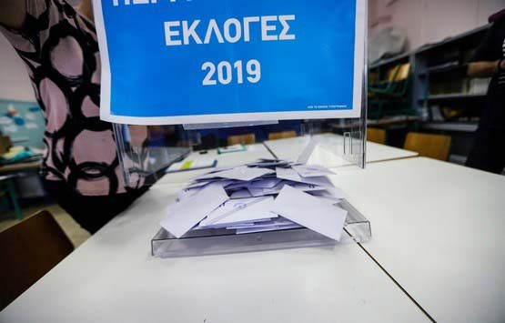 Photo of Δείτε όλους τους σταυρούς προτίμησης αναλυτικά, στην Π.Ε. Φλώρινας που πήραν οι υποψήφιοι βουλευτές μέχρι τώρα, σε 190 από 192 εκλ. τμήματα ποσοστό 98,96%.