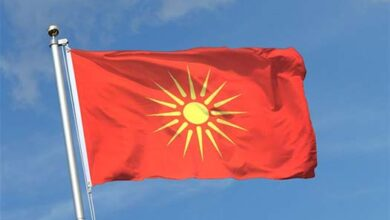 Photo of Βόρεια Μακεδονία: Απαγορεύει τον Ήλιο της Βεργίνας η κυβέρνηση