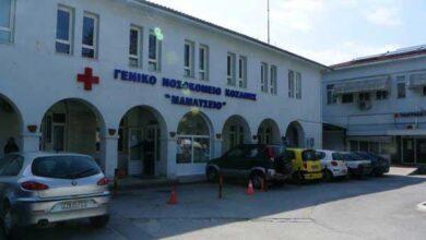 Photo of Ομόφωνη η έγκριση από το Περιφερειακό Συμβούλιο, της υποβολής πρότασης στο Πρόγραμμα «Δυτική Μακεδονία» του έργου «ΠΡΟΣΘΗΚΗ ΝΕΑΣ ΠΤΕΡΥΓΑΣ ΧΕΙΡΟΥΡΓΙΚΟΥ ΚΑΙ ΠΑΘΟΛΟΓΙΚΟΥ ΤΟΜΕΑ ΜΑΜΑΤΣΕΙΟΥ ΝΟΣΟΚΟΜΕΙΟΥ ΚΟΖΑΝΗΣ »