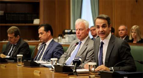 Photo of Συνεδριάζει σήμερα το υπουργικό συμβούλιο