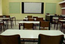 Photo of Οριστικοί πίνακες κατάταξης για την πρόσληψη έκτακτου εκπαιδευτικού προσωπικού στις ΕΠΑΣ Μαθητείας ΟΑΕΔ