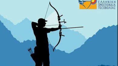 Photo of Tο ωρολόγιο πρόγραμμα του Αγώνα Α.Χ. Ολυμπιακού, Σύνθετου τόξου, Barebow & Παραδοσιακών (Longbow, Instinctive, Traditional)