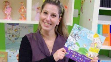Photo of Νηπιαγωγός έκανε το βιβλίο παιχνίδι και κέρδισε διεθνές βραβείο «The Freedon Literacy Award»