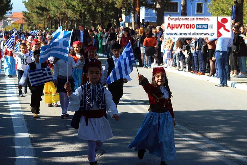 Photo of Δείτε ολόκληρη την σημερινή παρέλαση της 28ης Οκτωβρίου,στη πόλη του Αμυνταίου! – Βίντεο