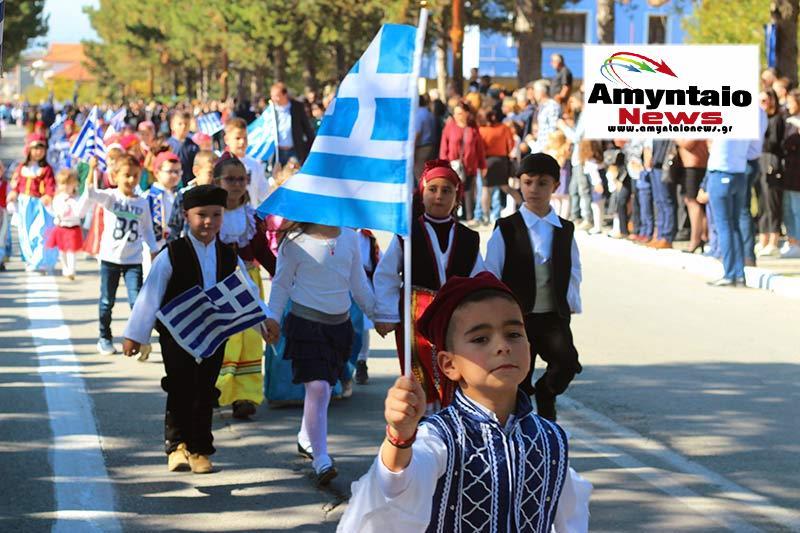 Photo of Δείτε το πλούσιο φωτορεπόρταζ για την σημερινή εθνική επέτειο της 28ης Οκτωβρίου στο Αμύνταιο ( 20 φωτογραφίες )