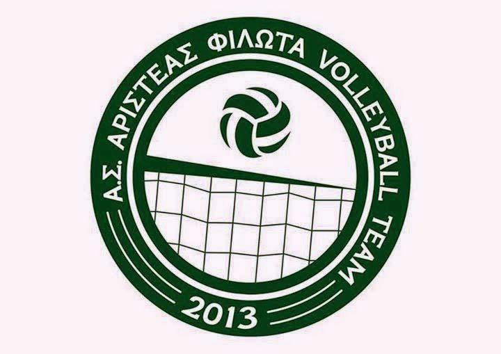 Photo of Με επιτυχία το Volley Camp που διοργάνωσε ο Α.Σ. ΑΡΙΣΤΕΑΣ Φιλώτα – Αμυνταίου