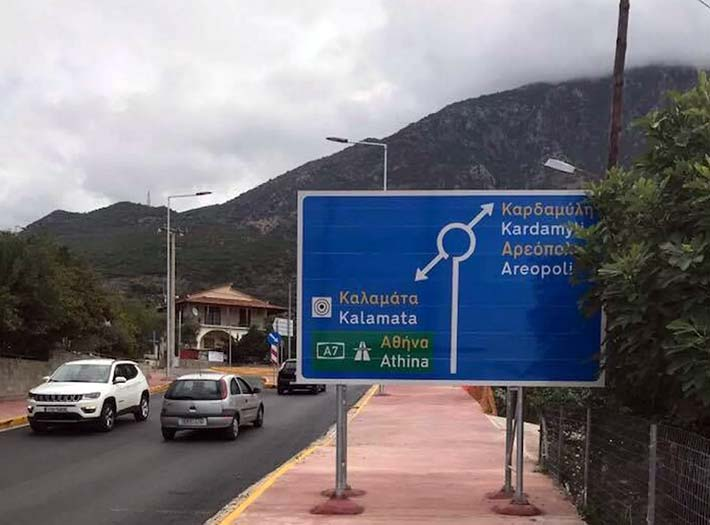 Photo of Απίστευτο και όμως ελληνικό! Πινακίδα γίγας πιάνει όλο το πεζοδρόμιο! (φώτο)