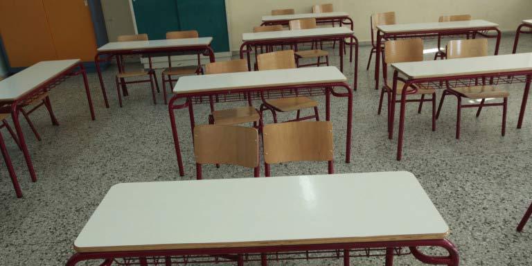Photo of Οριστικοί πίνακες κατάταξης του προσωπικού καθαριότητας σχολικών μονάδων του δήμου Αμυνταίου