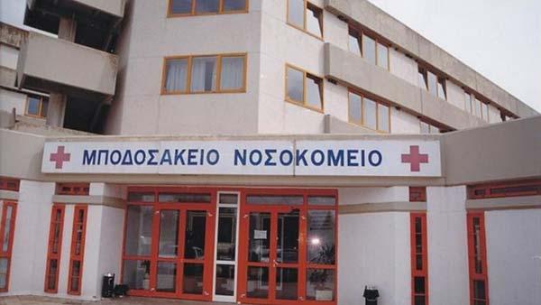 Photo of Κορωνοϊός νέο κρούσμα στο Μαμάτσειο – Δύο νέα και στο Μποδοσάκειο Νοσοκομείο της Πτολεμαΐδας