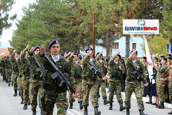 Photo of Δείτε ολόκληρη την σημερινή μαθητική και στρατιωτική παρέλαση,για την 107η επέτειο απελευθέρωσης του Αμυνταίου – Βίντεο