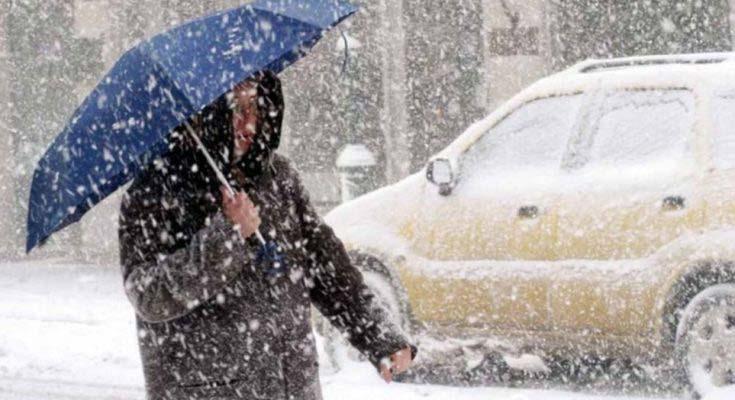 Ανακοίνωση για την κατάσταση στο οδικό δίκτυο της Περιφέρειας Δυτικής Μακεδονίας