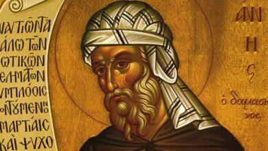 Photo of Το νέο Διοικητικό Συμβούλιο του Συλλόγου Ιεροψαλτών Φλωρίνης «Άγιος Ιωάννης ο Δαμασκηνός»