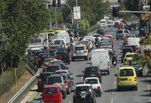 Photo of Νέα απόφαση για μετακινήσεις εκτός νομού, ποιοι εξαιρούνται από την απαγόρευση κυκλοφορίας