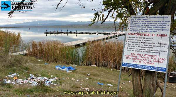 Photo of Λίμνη Χειμαδίτιδα : Μια πανέμορφη λίμνη εκπέμπει S.O.S από σκουπίδια και παράνομη αλιεία!