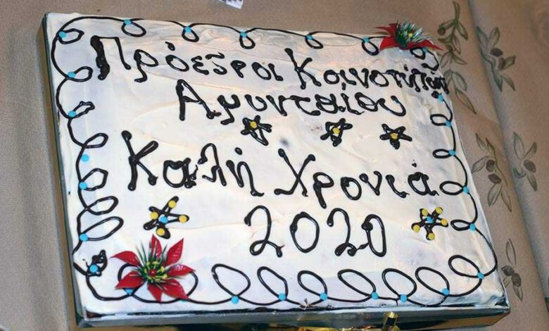 Photo of Έκοψαν την καθιερωμένη πρωτοχρονιάτικη πίτα οι Πρόεδροι των κοινοτήτων του Δήμου Αμυνταιου  (Φωτογραφίες και Βίντεο)