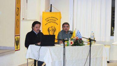 Photo of Με απολυτή επιτυχία πραγματοποιήθηκε η ημερίδα με θέμα, το προσφυγικό-μεταναστευτικό στο Αμύνταιο, με κύριο ομιλητή τον κ. Σάββα Καλεντερίδη (Φωτογραφίες και Βίντεο)