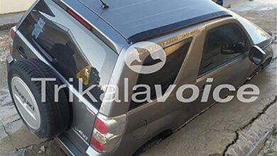 """Photo of Σοκ στα Τρίκαλα: Δρόμος """"κατάπιε"""" αυτοκίνητο!"""