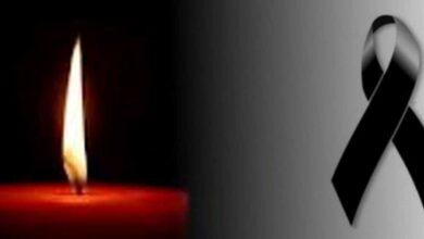 "Photo of Συλλυπητήριο μήνυμα του ""Α.Π.Σ. ΕΛΠΙΔΕΣ ΑΜΥΝΤΑΙΟΥ"""