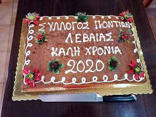 Photo of Έκοψε την καθιερωμένη πρωτοχρονιάτικη πίτα, ο Σύλλογος Ποντίων Λεβαιας