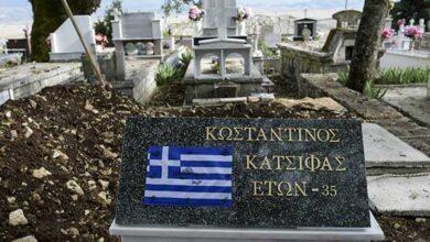 Photo of Οι Αλβανοί ετοιμάζουν πόρισμα που λέει πως ο Κωνσταντίνος Κατσίφας αυτοκτόνησε