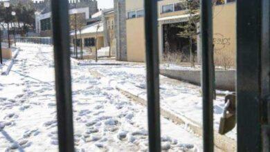 Photo of Ανακοίνωση για τα Σχολεία του Δήμου Αμυνταίου