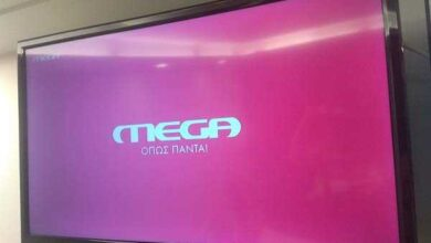 Photo of Το Mega επέστρεψε: Έγινε η Mega-λη πρεμιέρα του προγράμματος
