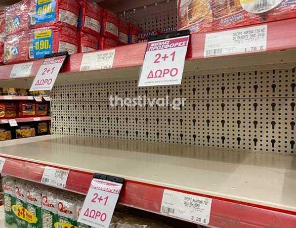 Photo of Έπιασαν δυο γυναίκες να κλέβουν σε σούπερ μάρκετ και επικαλέστηκαν τον κορονοϊό! Άφωνος ο ιδιοκτήτης με την επική απάντηση γιατί το έκαναν??