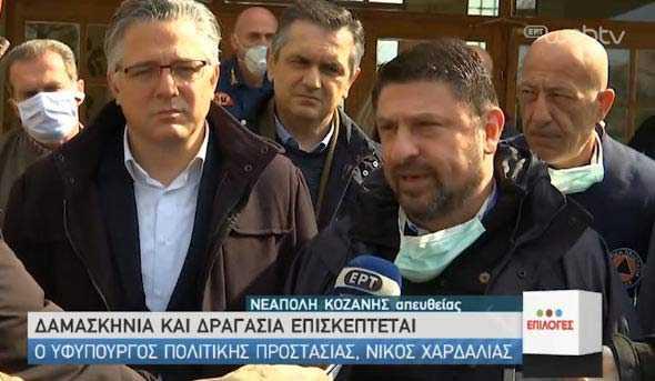 Photo of Ν. Χαρδαλιάς από Νεάπολη Κοζάνης: «Δεν υπάρχει κάτι που μας απασχολεί αλλά λαμβάνουμε υπόψη τα γενικότερα επιδημιολογικά χαρακτηριστικά της περιοχής»