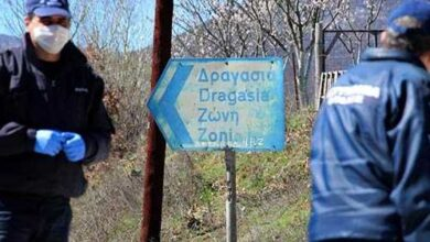 Photo of Παύει να ισχύει το καθεστώς του περιορισμού κυκλοφορίας από και προς τους οικισμούς Δραγασιά και Δαμασκηνιά