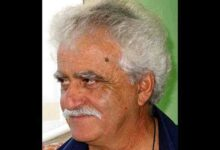 Photo of Ο ιατρός κ. Ρηγίνος Μέσσιος, αφιλοκερδώς θα προσφέρει συμβουλευτικές υπηρεσίες στο Δήμο Αμυνταιου.