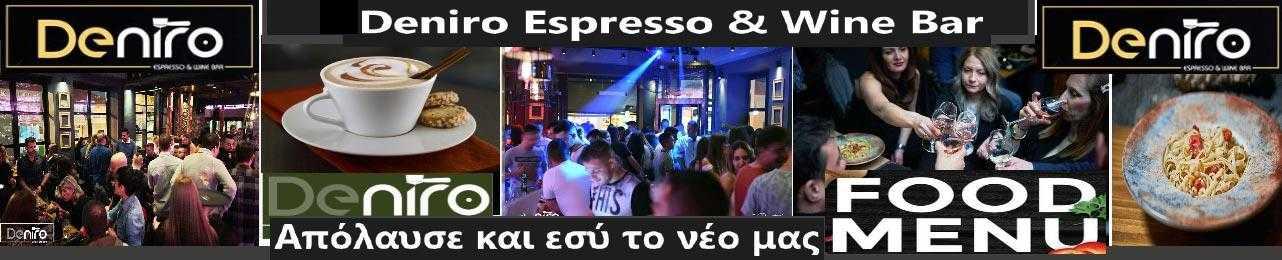 Απόλαυσε και εσύ το νέο μας food menu στο Deniro Espresso Lavazza and Wine Bar.