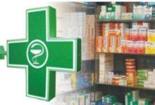 Photo of Νέο ωράριο λειτουργίας στα φαρμακεία Αμυνταίου και Φλώρινας