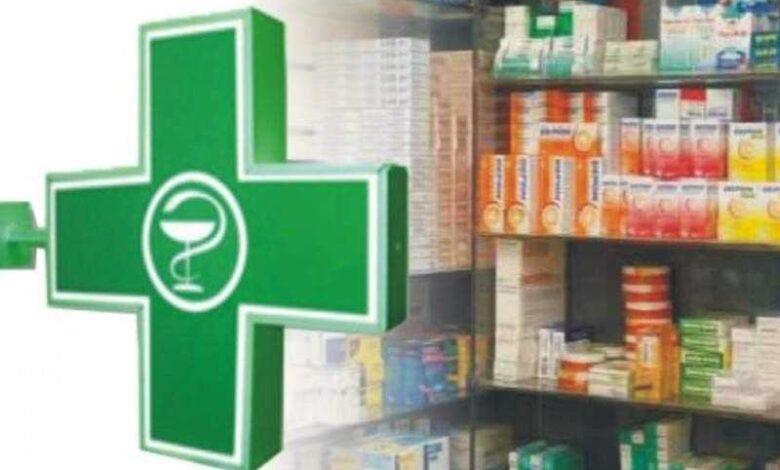 Photo of Άυλες συνταγές φαρμάκων στο κινητό με SMS και email – Βήμα βήμα η διαδικασία