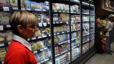Photo of Ανοίγει το e-katanalotis: Σε πραγματικό χρόνο και ανά περιοχή οι τιμές σε σούπερ μάρκετ και βενζινάδικα
