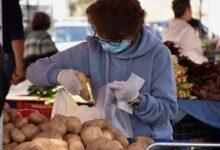 Photo of Μεταφορά ημέρας διενέργειας λαϊκών αγορών ημέρας Τετάρτης του Δήμου Φλώρινας λόγω αργίας