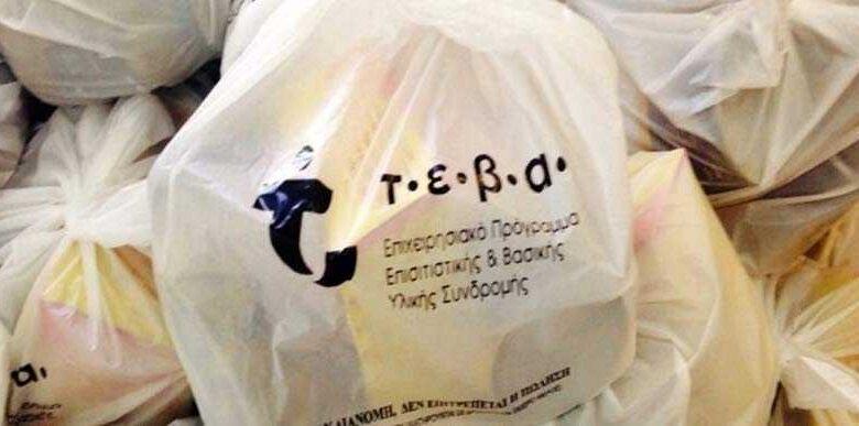 Photo of Διανομή τροφίμων του «Επιχειρησιακού Προγράμματος Επισιτιστικής και Βασικής Υλικής Συνδρομής ΤΕΒΑ από τον Δήμο Αμυνταίου