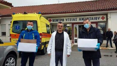 Photo of « Ευχαριστήριο από το  Κέντρο Υγείας Αμυνταίου »