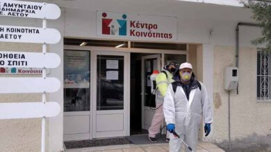 Photo of Απολυμάνσεις σε τοπικές κοινότητες του Δήμου Αμυνταίου