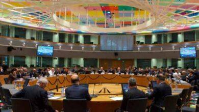Photo of Σε αναζήτηση συμβιβαστικού πακέτου μέτρων το Eurogroup της Τρίτης
