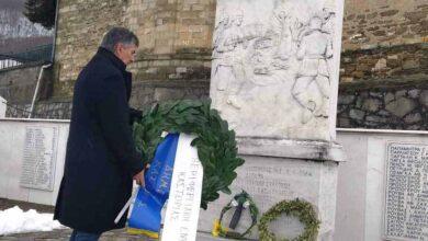 Photo of Ημέρα μνήμης η σημερινή για το Ολοκαύτωμα στην Κλεισούρα